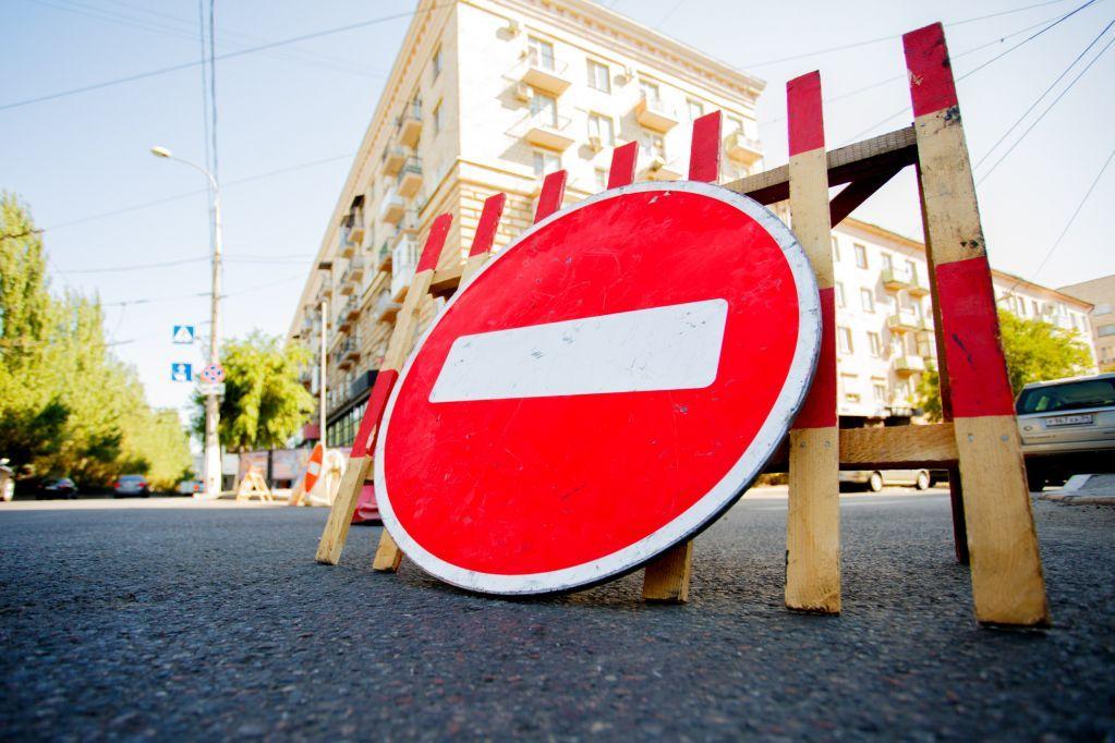 ВДзержинском районе надва дня перекроют улицу Московскую