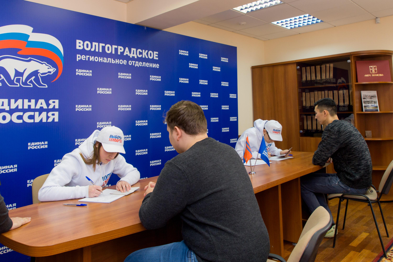 Выборы в Российской Федерации: штаб В.Путина небудет заводить аккаунты кандидата в социальных сетях