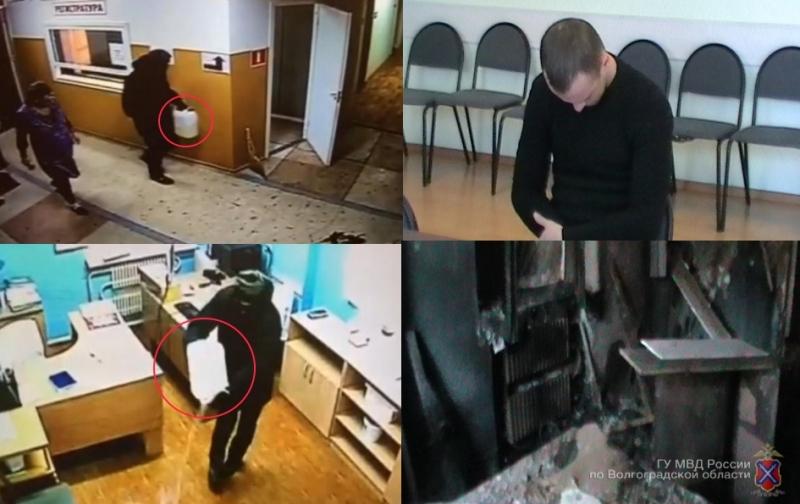 Гражданин Волжского поджег два кабинета впсихбольнице, чтобы убить записи осебе