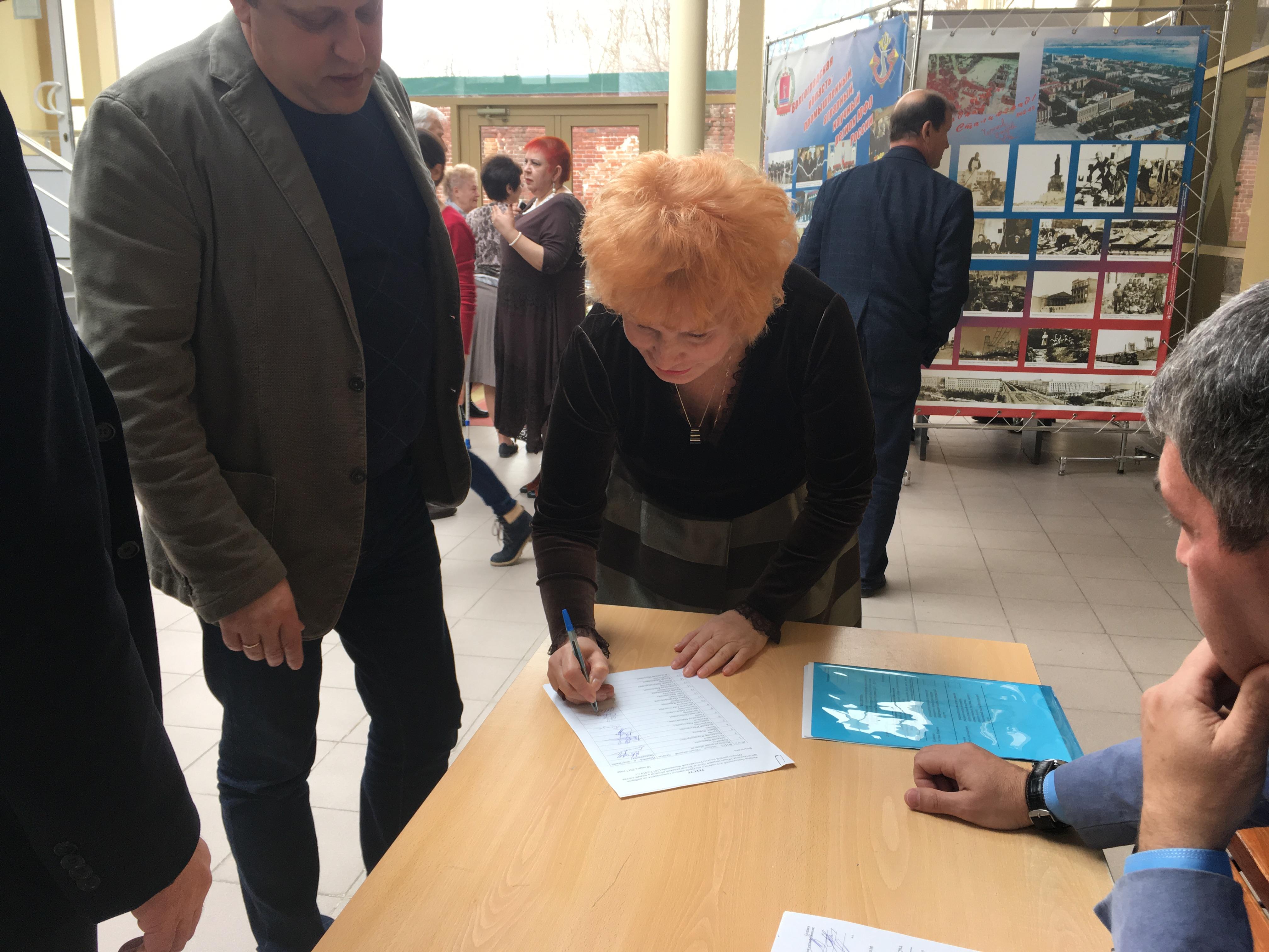 Волгоградскую область вОбщественной палате Российской Федерации будет представлять Светлана Казаченок