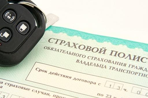 Комитет Государственной думы рассматривает поправки взакон обОСАГО перед вторым чтением