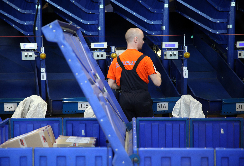 Почта Российской Федерации заплатит штраф запотерянную посылку изКитая