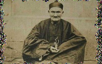 Китайский травник Ли Циньюнь скончался в возрасте 256 лет