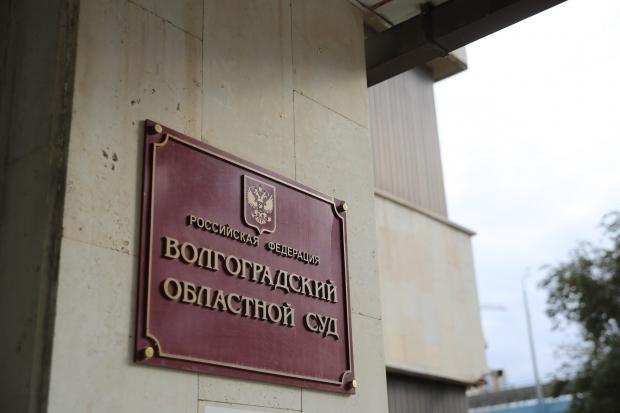 Координатора штаба Навального вВолгограде подозревали в неменее тяжком правонарушении