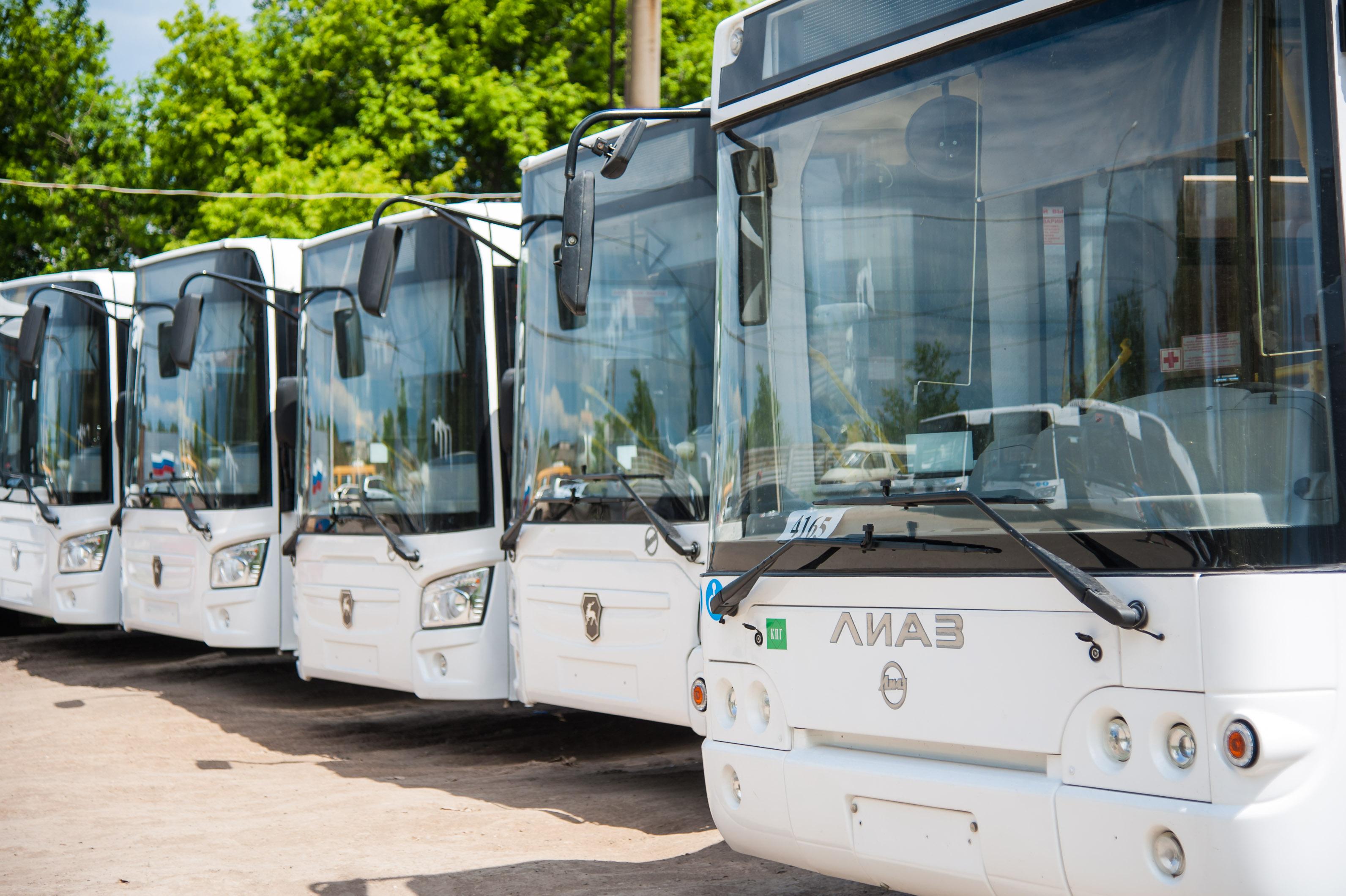 Новые автобусы для МУП «Метроэлектротранс» поставит «Волгабас»
