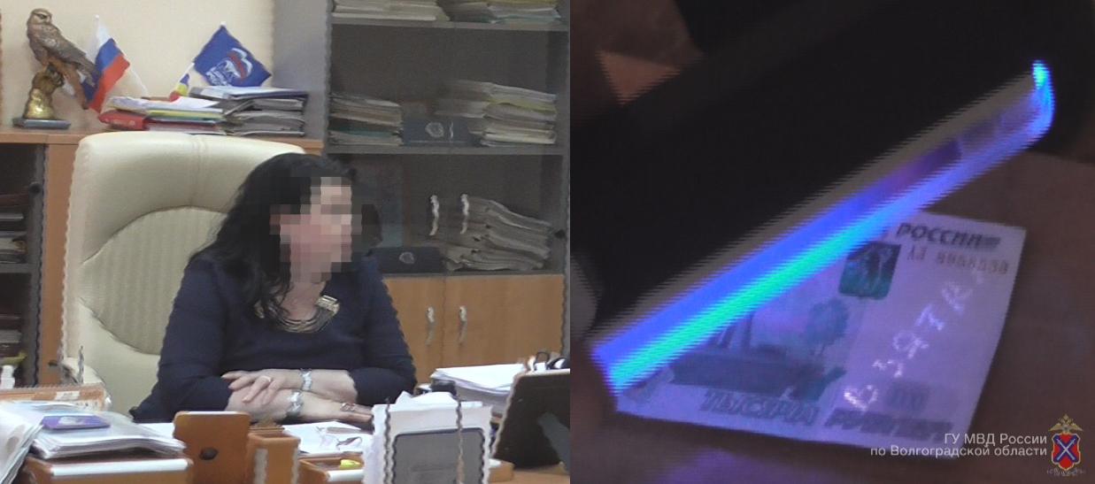 Начальница жестко наказала сотрудника фото 305-401