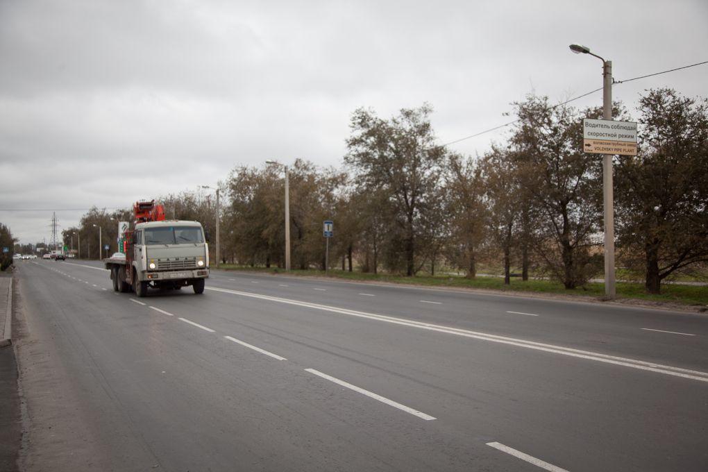 ВВолжском окончен ремонт объездной дороги