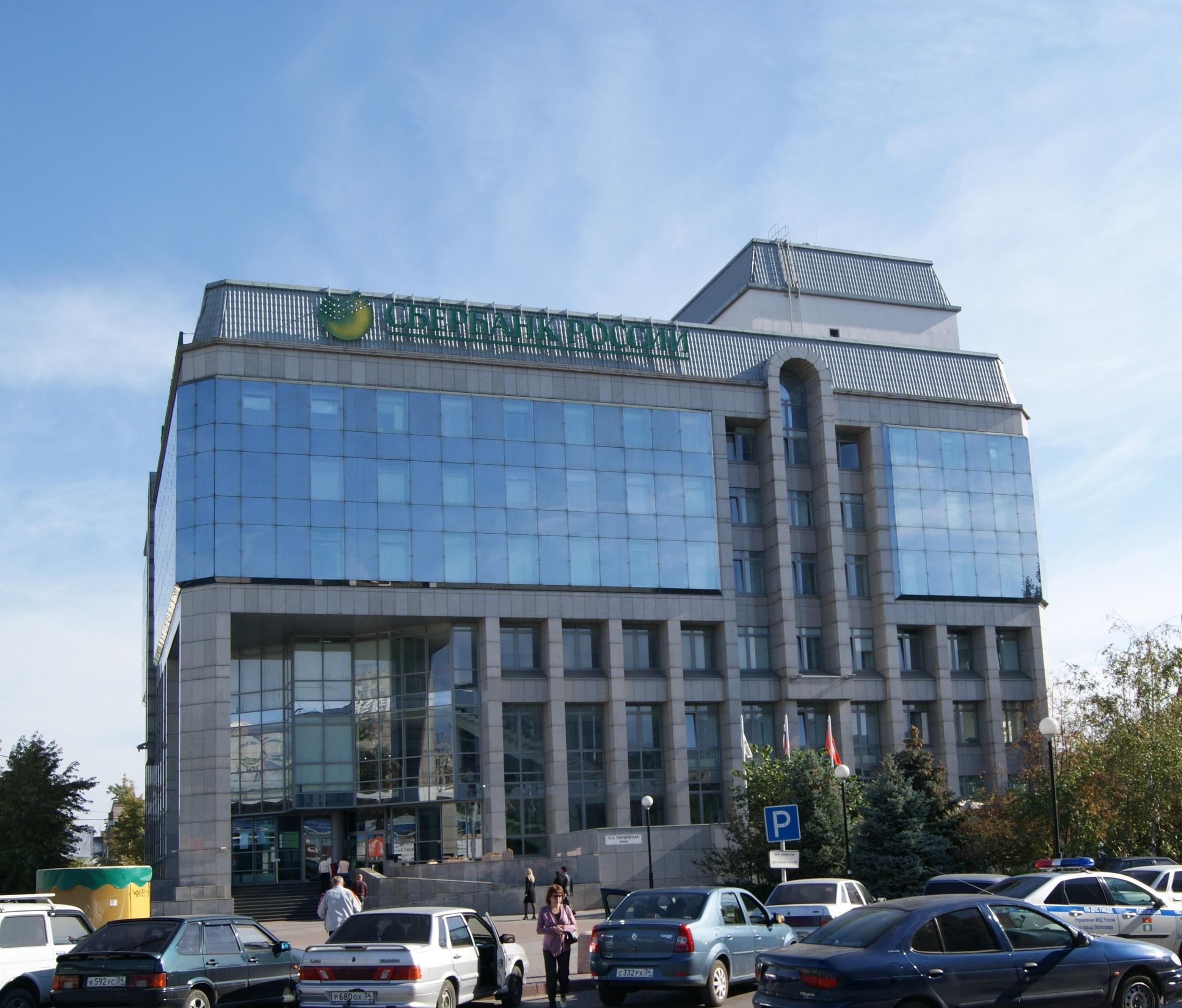 Новости с дорог челябинской области