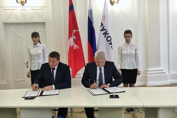 «Газпром» упрекнул волгоградские власти заотставание имиллиарды долгов
